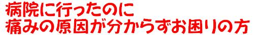 jiko_about_02