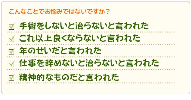 in22_nayami1